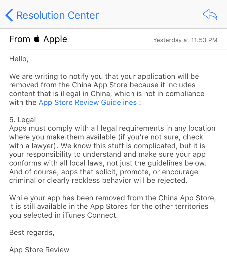 Screenshot of the notification ExpressVPN received from Apple about the removal of ExpressVPN's iOS app from the China App Store.