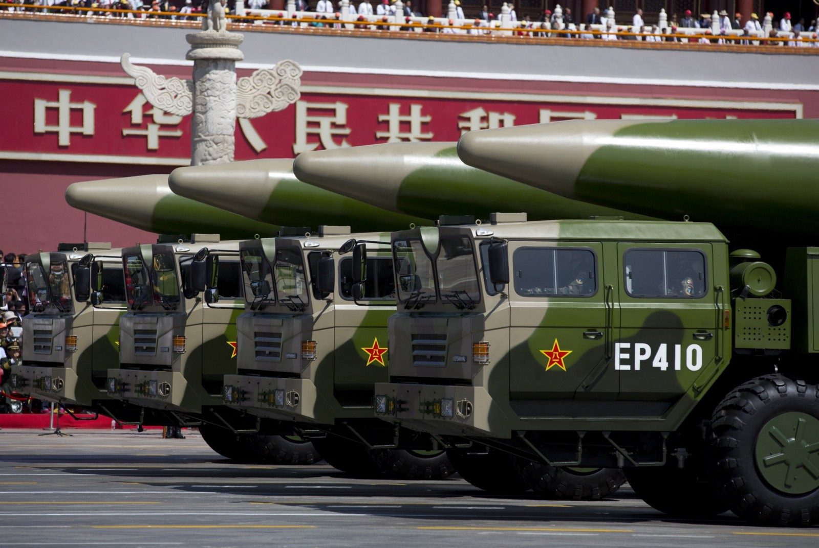 china pla mobile missile launcher military parade GettyImages 486281068