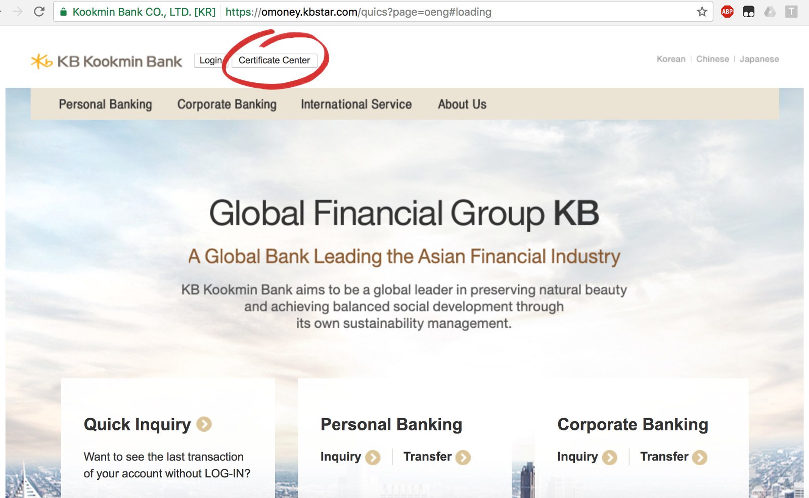 How to get an official id certificate for online use in korea kookmin bank xflitez Gallery