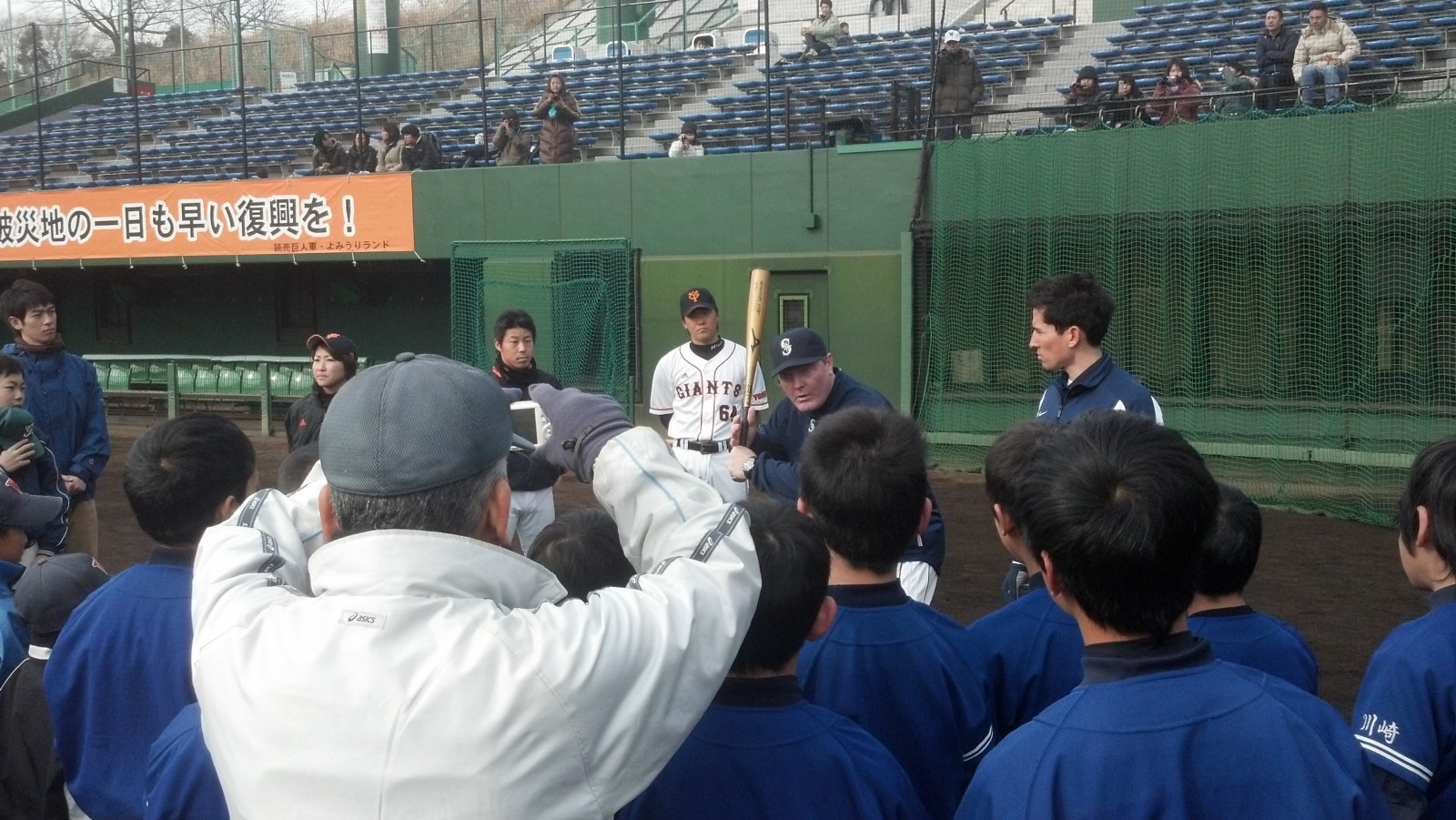 Wedge and Griffey Visit Japan – From the Corner of Edgar ... - photo#46