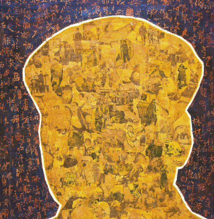 XUE SONG (CHINA, B. 1965) MAO signed in Chinese (lower right) mixed media on canvas 100 x 80 cm. (39 3/8 x 31 1/2 in.)