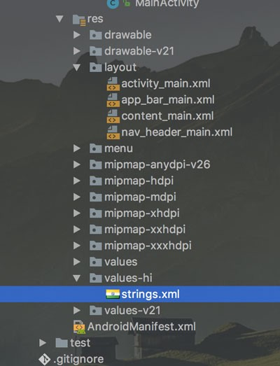 android multi language support - location of strings.xml file