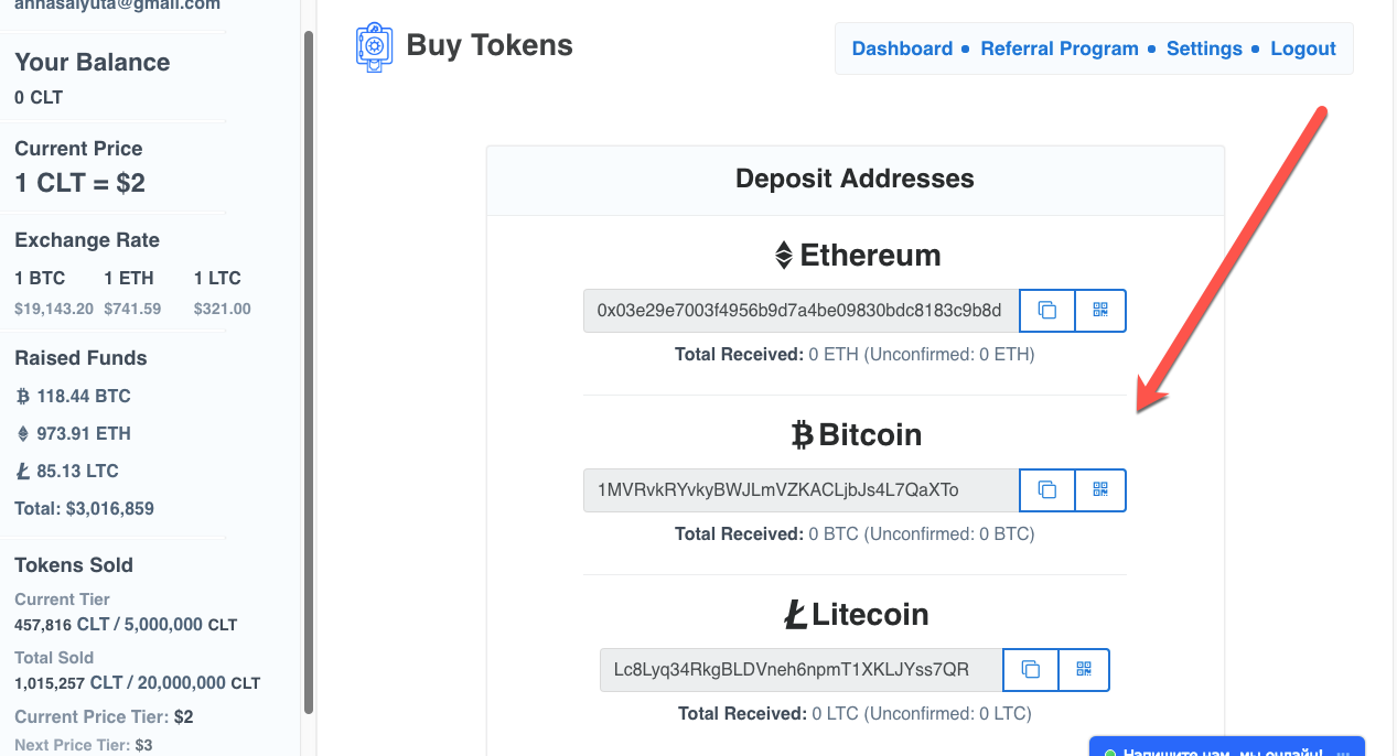 cryptocurrency exchange wallet fee