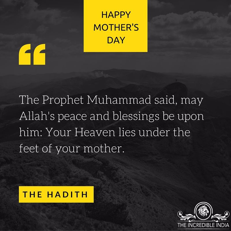prophet muhammad quotes on mother