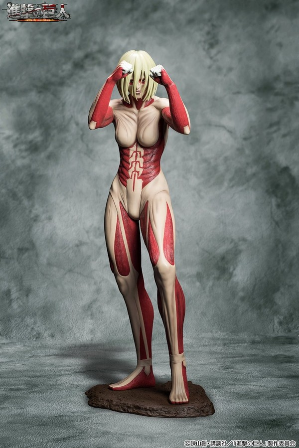 Female Titan Statue by A-Toys