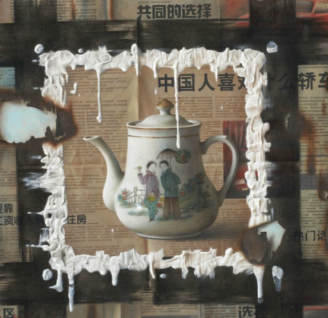WANG CHM (WANG CHAOHUI, CHINA, B.1964) UNTITLED (TEAPOT) signed in Chinese; signed and dated '97.9. CHM. WANG.' (lower right) oil on canvas 64 x 52.5 cm. (25 1/4 x 20 5/8 in.) Painted in 199