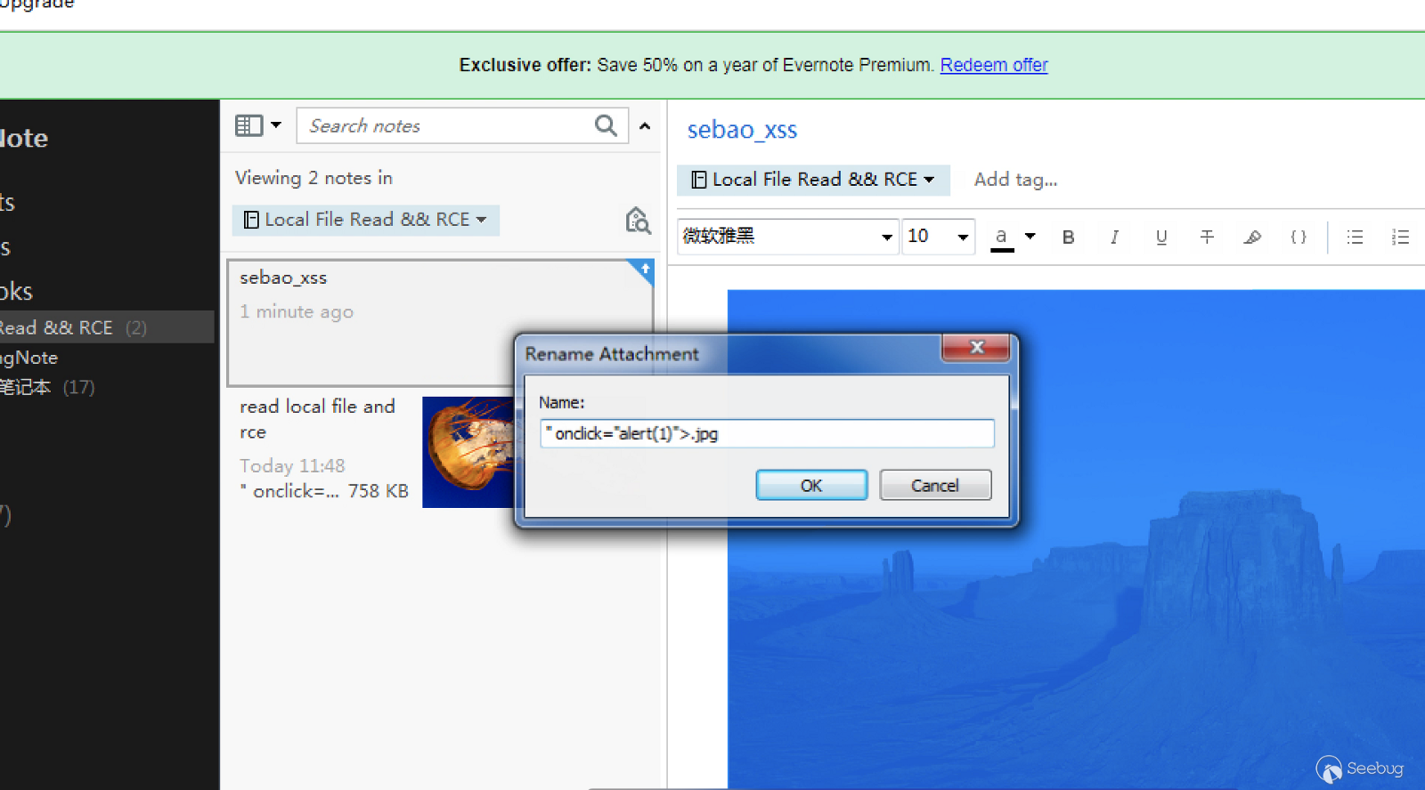 Evernote For Windows Read Local File and Command Execute Vulnerabilities