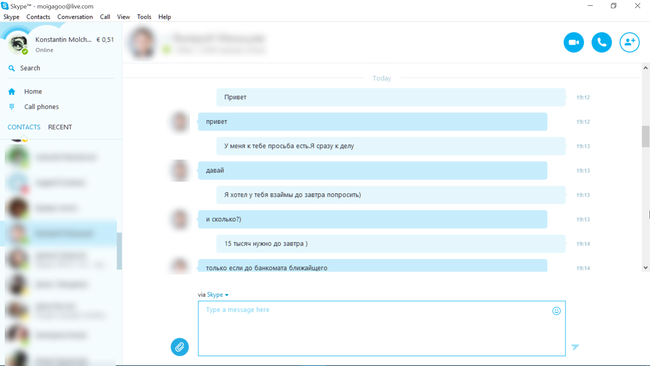 A Sad Story of a Stolen Skype Account, or The Worst Support Ever