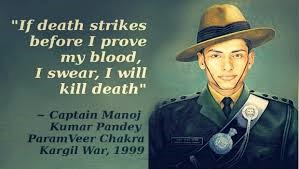 Quotes by Indian Army
