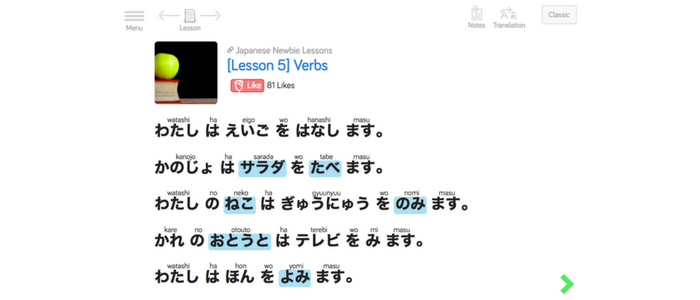 Japanese 101 hiragana vs katakana lingq medium the good thing is that you can learn basic japanese alongside learning hiragana japanese greetings are usually written in hiragana as well as basic m4hsunfo
