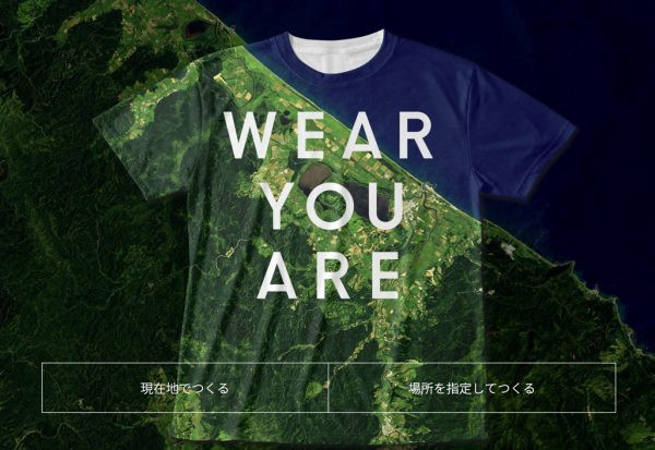 WEAR_YOU_ARE_-_その場所を着よう