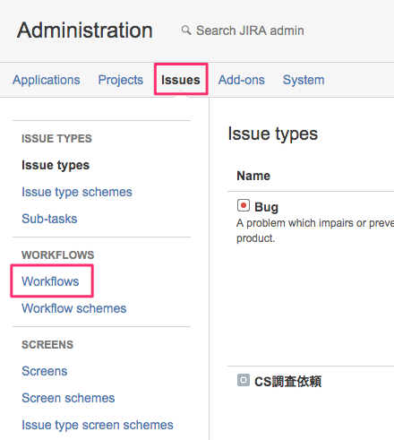 jira-4-settings-02