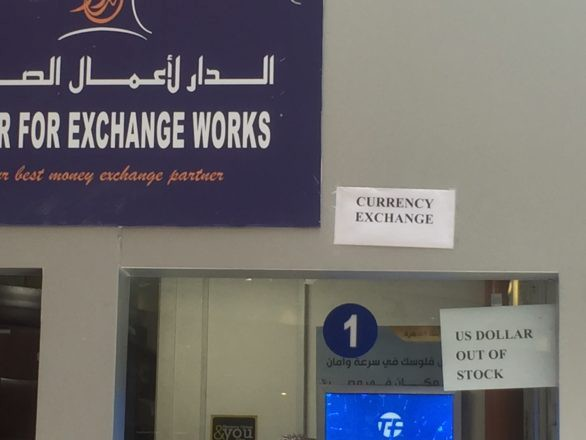 No Dollars At Currency Exchange In Doha S Landmark Mall Credit News