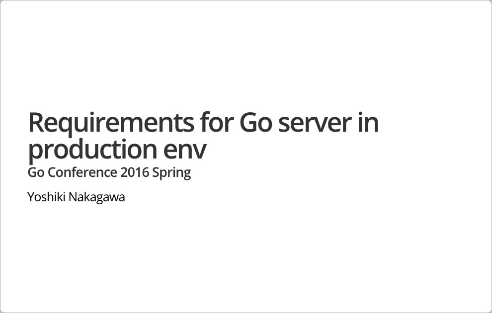 Requirements-for-Go-server-in-production-env