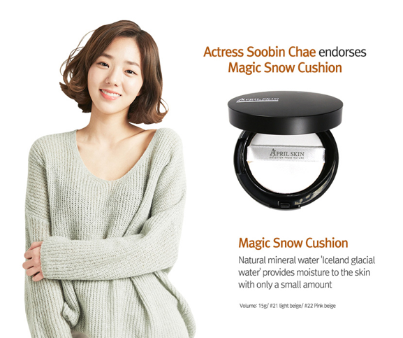6 Most Popular Brands of Korean Beauty Products You Should Be Using - soobin chae magic snow