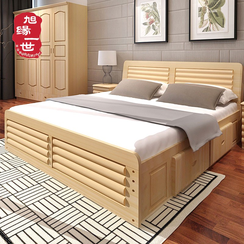 Top 100+ Latest Design Of Double Bed Pictures