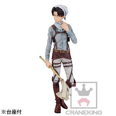 Levi Ackerman DXF Cleaning ver. Figure by Banpresto