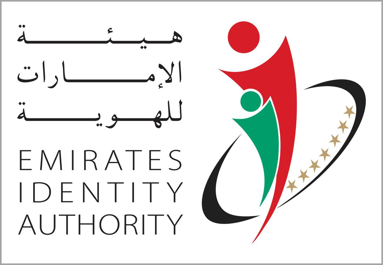 Emirates Id Card Also Called The National Ideny Is An Identification Issued By Authority Eia Eida Which All