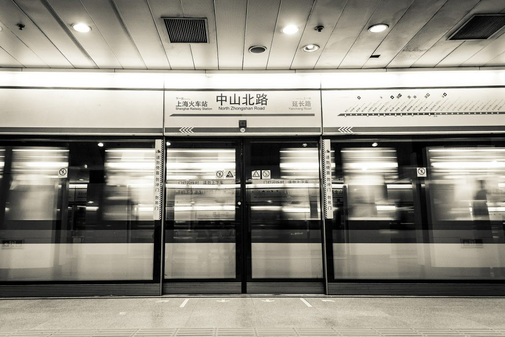 A metro station in Shanghai.