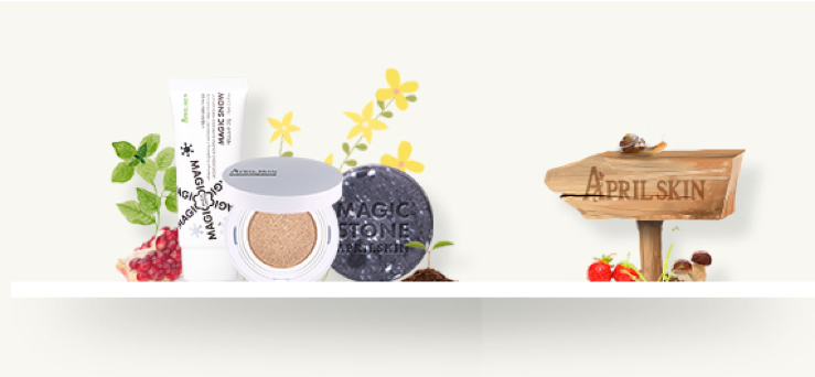 6 Most Popular Brands of Korean Beauty Products You Should Be Using - april skin