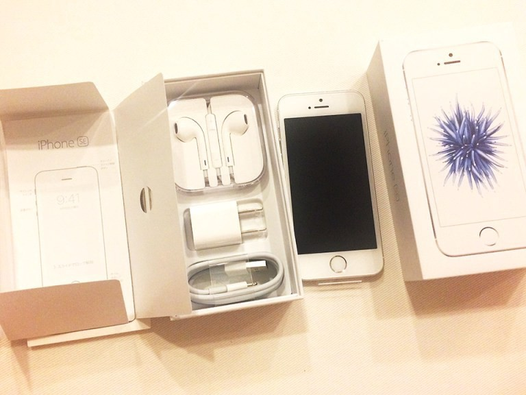 iphone-se-review-unboxing-3