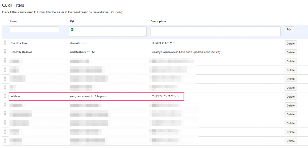 jira-4-settings-11