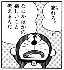 Doraemon, forget it and think something positive.