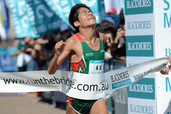Image result for kawauchi yuki