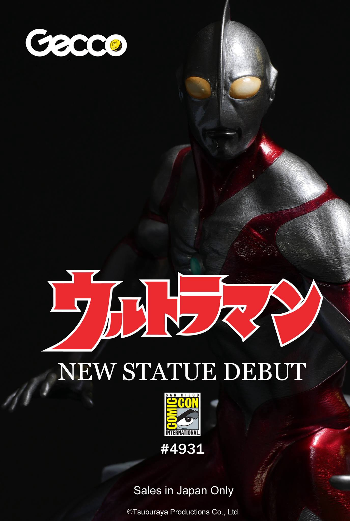 Ultraman Statue by Gecco Corp