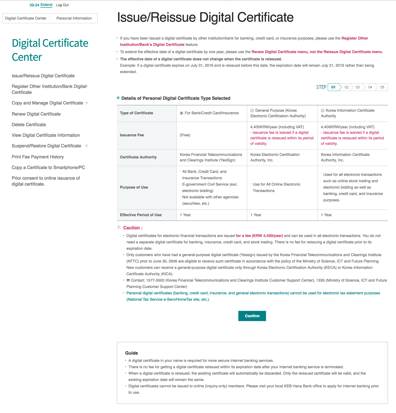 How to get an official id certificate for online use in korea having chosen a type move on to the next page which is simply a set of privacyusage agreements check the boxes and proceed to the following screen xflitez Gallery