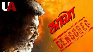 74a6d310bee Kaala  censored with UA certificate – Tamilmovieupdates – Medium