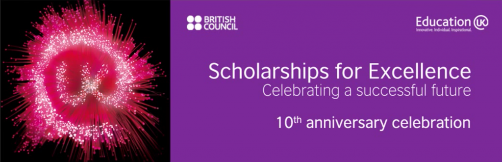 scholarship for excellence british council logo
