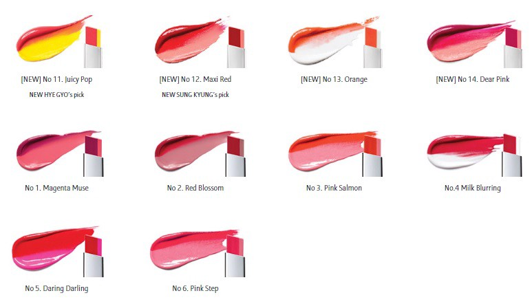 laneige two tone lip bar review - swatches