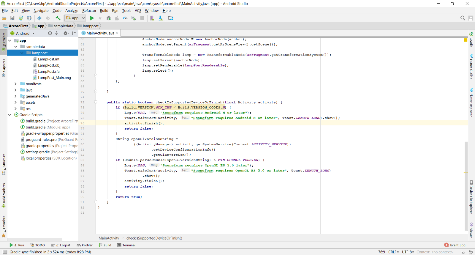 android studio preview not rendering
