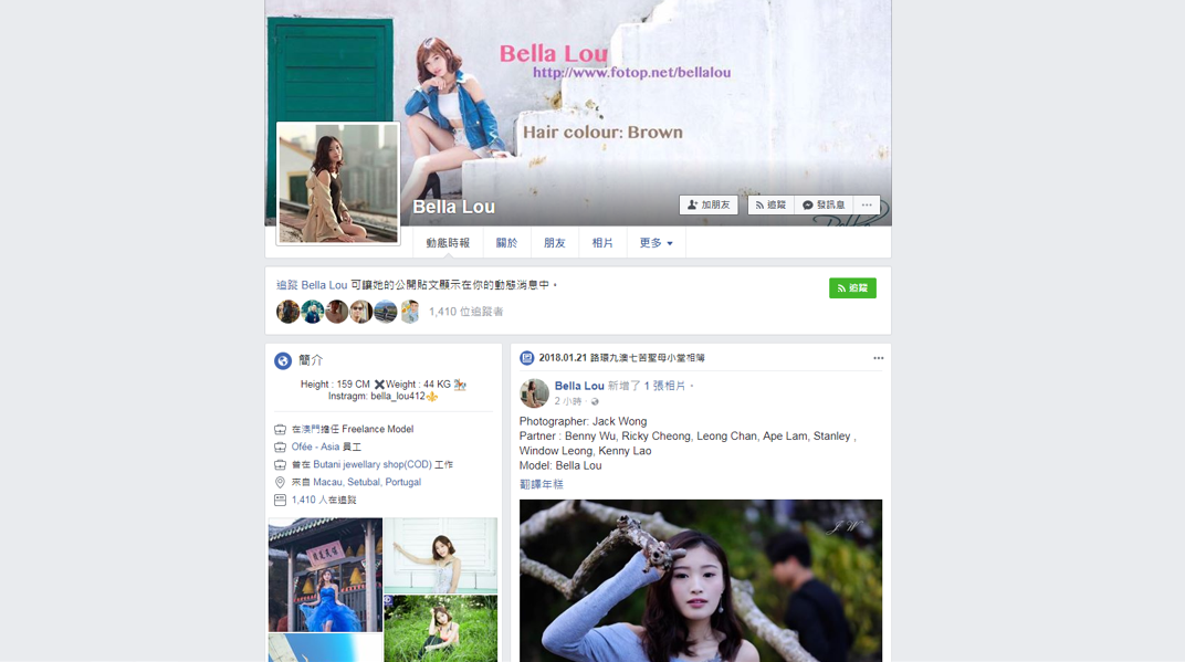 Bella's Facebook