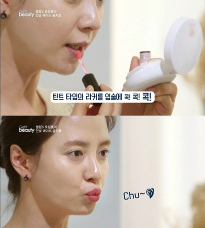 6 Most Popular Brands of Korean Beauty Products You Should Be Using - Song Ji Hyo Onstyle