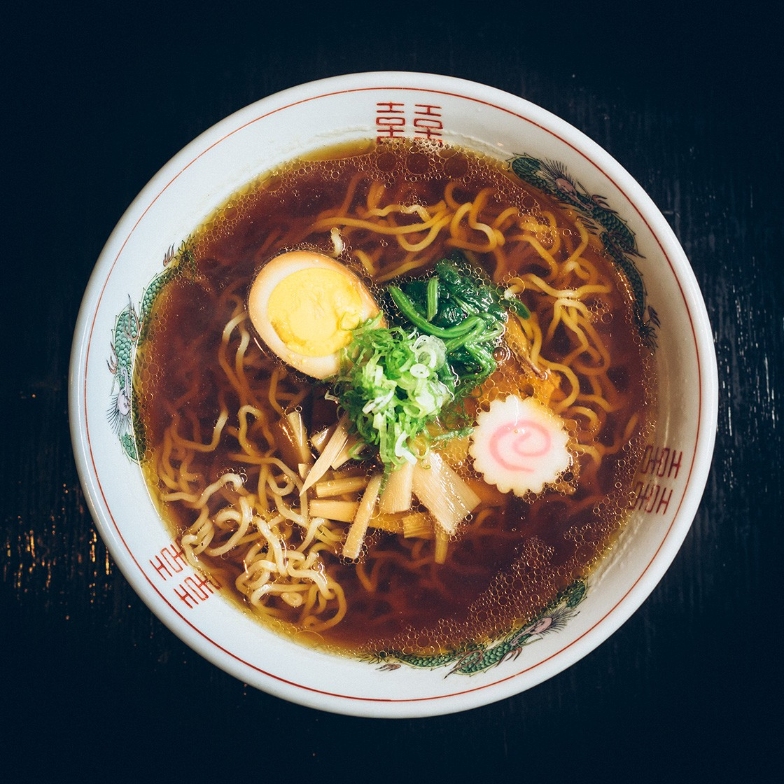 Read This If You Love Ramen