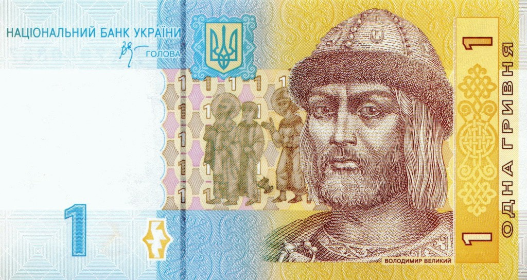 The man who started it all: Prince Vladimir, or Volodymyr, as seen on Ukraine's 1-hrivnya note
