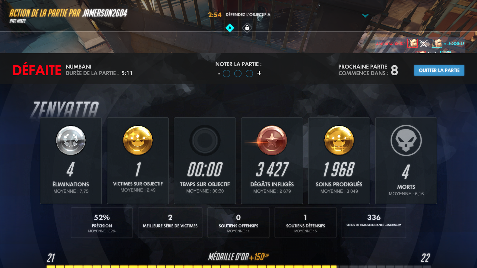 Awful matchmaking overwatch