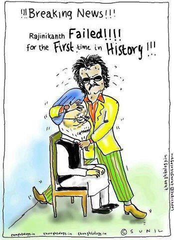 Image of: Political And The Jokes Began To Arrive Manmohan Image Credit Sunil Nambu Thoughtologyin Jokejive Discovery Engine The Silent Man And His Silent Joke Antiserious