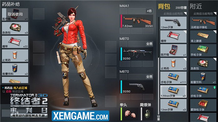 rules of survival team tips