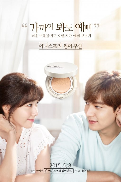6 Most Popular Brands of Korean Beauty Products You Should Be Using - Innisfree Drama