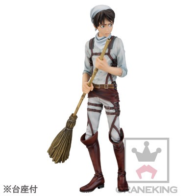 Eren Yeager DXF Cleaning ver. Figure by Banpresto
