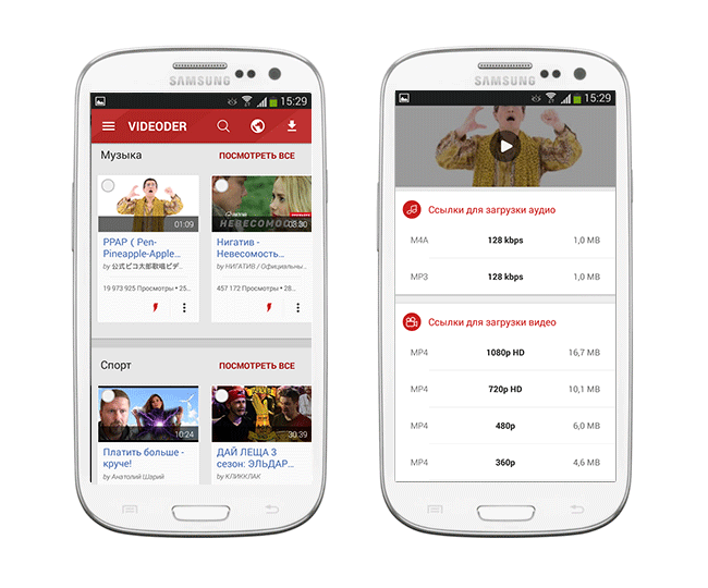 download videos from youtube mobile android