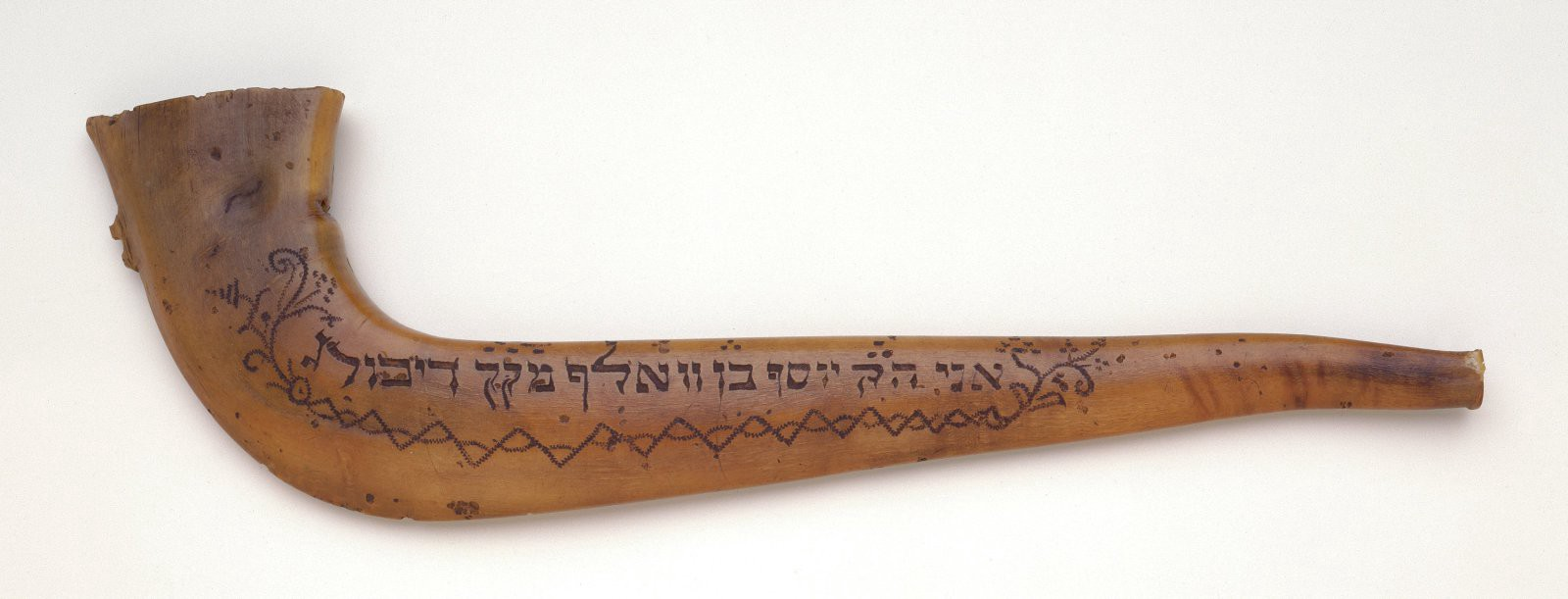 Objects Tell Stories Yom Kippur In The Jewish Museum Collection