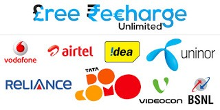 Free Recharge Unlimited App — Rs 10 Recharge free on Sign Up & Rs 10