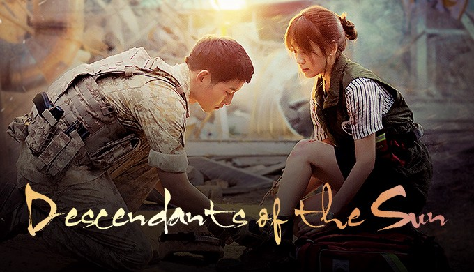 6 Most Popular Brands of Korean Beauty Products You Should Be Using - descendants of the sun