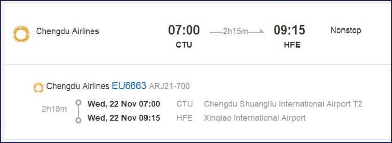Finally seeing this itinerary displayed on ctrip was a HUGE win. I was able to book, but not without trouble.