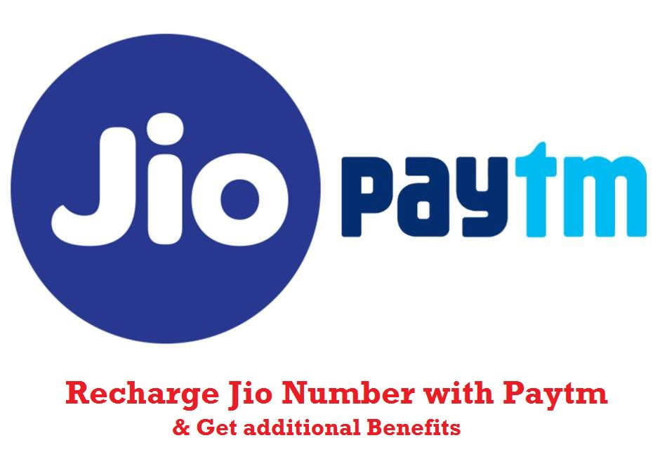 Jio Paytm recharge offer