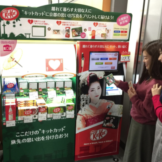 The future of vending in tokyo